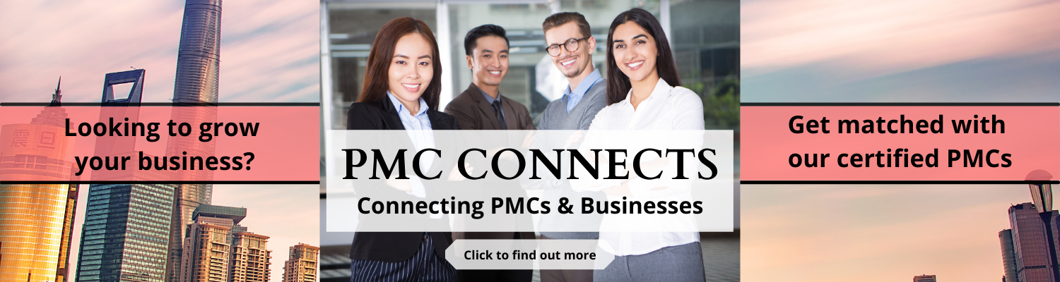PMC Connect banner